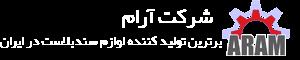 arammax-logo