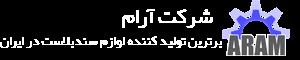 arammax logo2